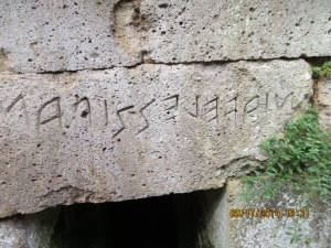 The name of the owner of the tomb